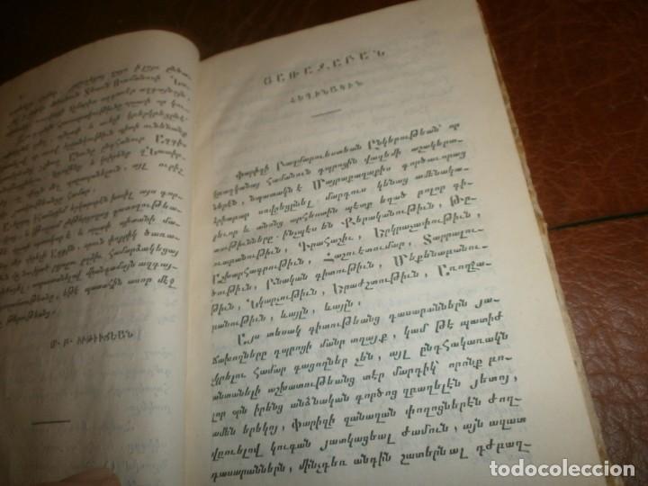 Libros de segunda mano: Curioso Libro de 1854 Medicina escrito en Armenio medida 17X11 cm. prologo 14 pg. libro 181 pg. - Foto 6 - 241510360
