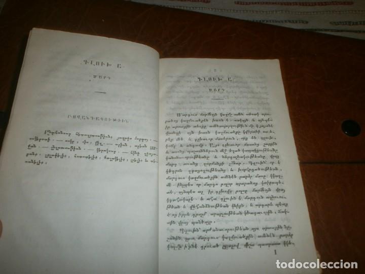 Libros de segunda mano: Curioso Libro de 1854 Medicina escrito en Armenio medida 17X11 cm. prologo 14 pg. libro 181 pg. - Foto 7 - 241510360