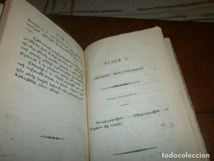 Libros de segunda mano: Curioso Libro de 1854 Medicina escrito en Armenio medida 17X11 cm. prologo 14 pg. libro 181 pg. - Foto 8 - 241510360