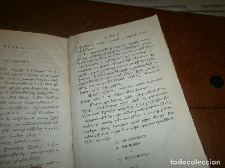 Libros de segunda mano: Curioso Libro de 1854 Medicina escrito en Armenio medida 17X11 cm. prologo 14 pg. libro 181 pg. - Foto 9 - 241510360