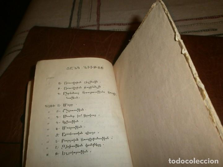 Libros de segunda mano: Curioso Libro de 1854 Medicina escrito en Armenio medida 17X11 cm. prologo 14 pg. libro 181 pg. - Foto 10 - 241510360
