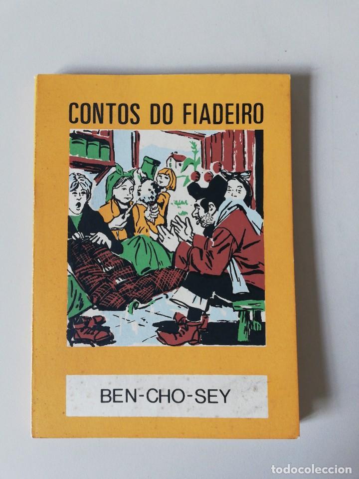 CONTOS DO FIADEIRO. BEN-CHO-SEY. 1973 (Libros de Segunda Mano - Otros Idiomas)