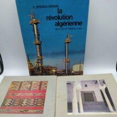 Libros de segunda mano: LOTE 3 LIBROS EN FRANCÉS SOBRE ALGERIA. Lote 243804100