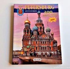 Libros de segunda mano: 2005 LIBRO SAINT PETERSBURG 300 AÑOS DE HISTORIA - 20 X 27.CM. Lote 243896735