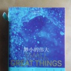Libros de segunda mano: PEQUEÑO Y GRANDE - JODI PICOULT ** IDIOMA CHINO. Lote 243990800