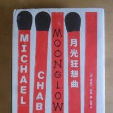 Libros de segunda mano: RAPSODIA A LA LUZ DE LA LUNA - MICHAEL CHABON ** IDIOMA CHINO. Lote 244490215
