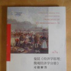 Libros de segunda mano: PRINCIPLES OF ECONOMICS: MICROELECTRONICS 7E - SARAH COSGROVE ** IDIOMA CHINO. Lote 244490485