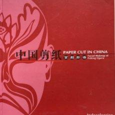 Libros de segunda mano: PAPER CUT IN CHINA : EL MAQUILLAJE EN LA ÓPERA DE PEKÍN. Lote 254912305
