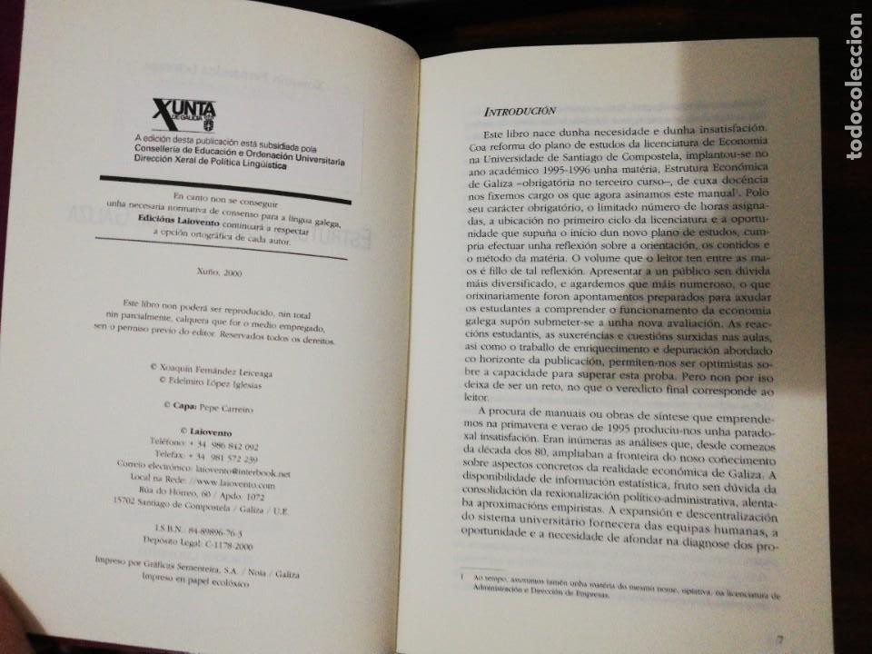 Libros de segunda mano: ESTRUTURA ECONÓMICA DE GALIZA. XOAQUÍN FDEZ LEICEAGA / EDELMIRO LÓPEZ IGLESIAS. LAIOVENTO. 2000 - Foto 2 - 255013695