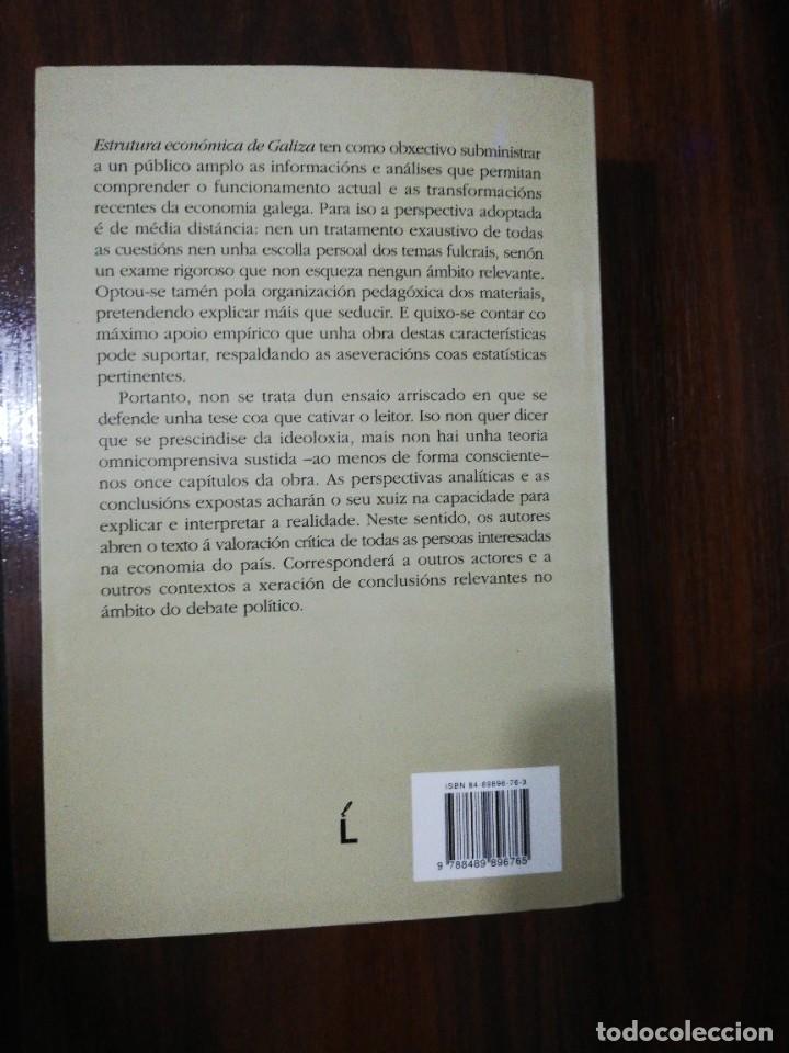 Libros de segunda mano: ESTRUTURA ECONÓMICA DE GALIZA. XOAQUÍN FDEZ LEICEAGA / EDELMIRO LÓPEZ IGLESIAS. LAIOVENTO. 2000 - Foto 7 - 255013695