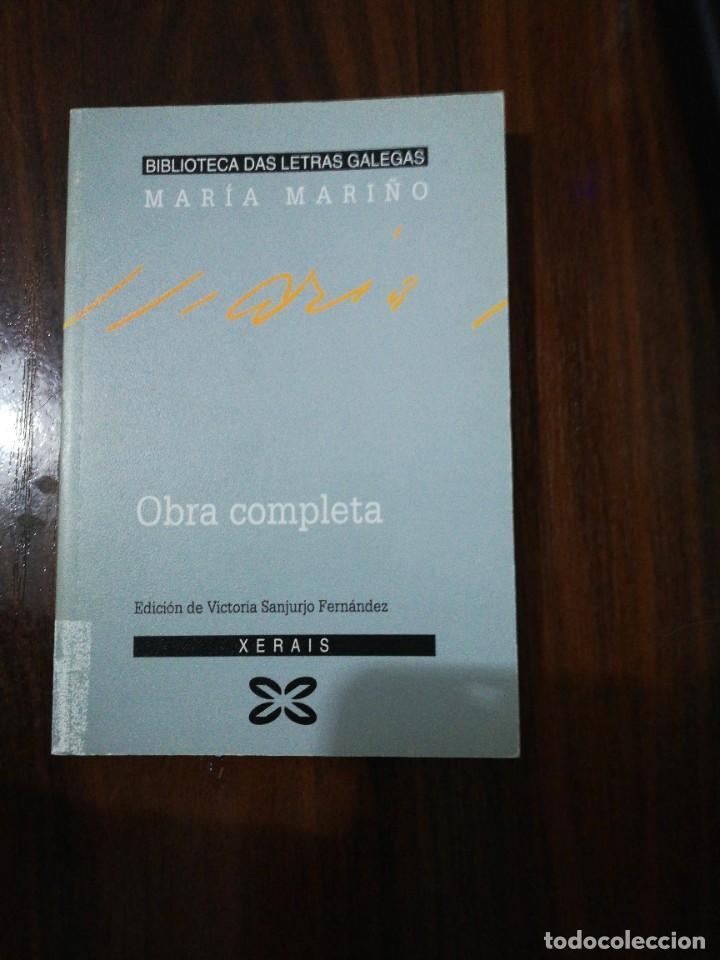 OBRA COMPLETA. MARÍA MARIÑO. BIBLIOTECA DAS LETRAS GALEGAS. XERAIS. 1994 (Libros de Segunda Mano - Otros Idiomas)