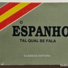 Libros de segunda mano: O ESPANHOL TAL QUAL SE FALA - ACACIO LOBO - CLASSICA EDITORA - 31 ED (1996) - PORTUGUES. Lote 257713575