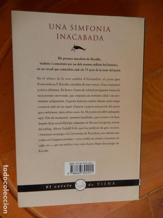 Libros de segunda mano: UNA SINFONIA INACABADA - K. P. KAVAFIS - EL CERCLE DE VIENA 2008. - Foto 2 - 269469418