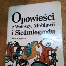 Libros de segunda mano: NASZA KSIEGARNIA: OPOWIESCI Z WOLOSZY, MOLDAWII I SIEDMIOGRODU. Lote 269729498