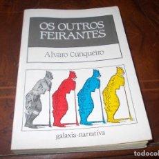 Livros em segunda mão: OS OUTROS FEIRANTES, ALVARO CUNQUEIRO. GALAXIA-NARRATIVA 10 ED. NOVEMBRO 1.995, DEFECTOS, GALLEGO. Lote 286423553