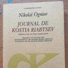 Libros de segunda mano: JOURNAL DE KOSTIA RIABTSEV, NIKOLAI OGNIOV EN FRANCES. Lote 288916048