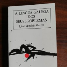 Libros de segunda mano: A LÍNGUA GALEGA E OS SEUS PROBLEMAS. J. JOSE MORALEJO ALVAREZ. 1982. Lote 289673363