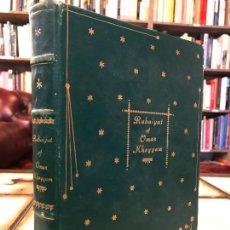 Libros de segunda mano: RUBAIYAT OF OMAR KHAYYAM. TEXTO EN INGLÉS. PRECIOSA ENCUADERNACIÓN ARTESANAL. PRINCIPIOS SIGLO XX. Lote 289686803