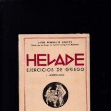Libros de segunda mano: HELADE - EJERCICIOS DE GRIEGO - I MORFOLOGIA - BOSCH EDITORIAL 1954. Lote 294171823