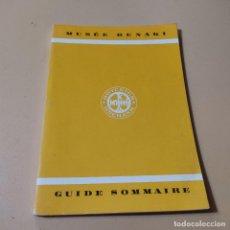 Libros de segunda mano: MUSEE BENAKI. GUIDE SOMMAIRE. ATHENES 1965. 82 PAGS.. Lote 295380948