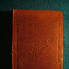 Libros de segunda mano: JOSE MARIA SANTOS: - CURSO COMPLETO DE PEDAGOGIA - (MADRID, 1875). Lote 27506859