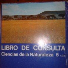 Libros de segunda mano: LIBRO DE CONSULTA CIENCIAS DE LA NATURALEZA. S,A, CASALS. JUAN VALLS. Lote 35391950