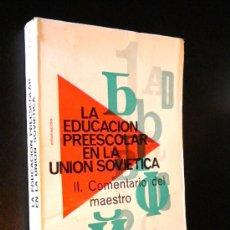 Libros de segunda mano: LA EDUCACIÓN PREESCOLAR EN LA UNIÓN SOVIÉTICA. TOMO II. Lote 196036720
