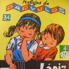 Libros de segunda mano: TRABAJOS DE PÁRVULOS 34 - ALBERTO MONTANA. Lote 42877675