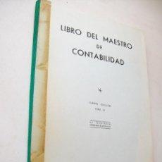 Libros de segunda mano: LIBRO DEL MAESTRO DE CONTABILIDAD, TOMO IV-1974-EDITEX. Lote 43771471