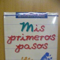 Libros de segunda mano: MIS PRIMEROS PASOS - BIBLIOTECA BASICA DE LOS PADRES - NUEVO PRECINTADO.. Lote 50157487