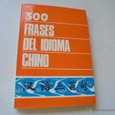 Libros de segunda mano: 300 FRASES DEL IDIOMA CHINO-1ª. EDICIÓN-1991-EDT: SINOLINGUA BEIJING. Lote 50515636