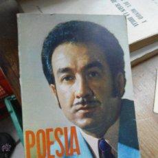 Libros de segunda mano: LIBRO POESÍA VIVA JOSE GENOVES BELLO 1972 ED. LOPEZ DEDICADO AUTOR L-4364-84. Lote 51405075