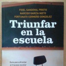 Libros de segunda mano: TRIUNFAR EN LA ESCUELA GUIA PARA AFRONTAR EL FRACASO ESCOLAR ORIENTACIONES PARA PADRES Y PROFESORES. Lote 61273843