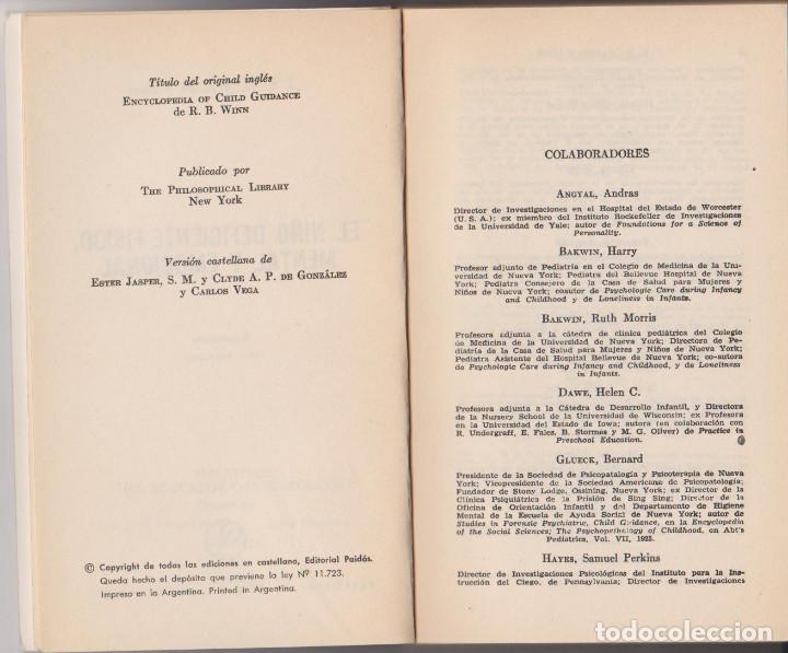 Libros de segunda mano: J. E. W. WALLIN - EL NIÑO DEFICIENTE FISICO, MENTAL Y EMOCIONAL - JAIME BERNSTEIN - PAIDÓS 79 - Foto 3 - 79583241