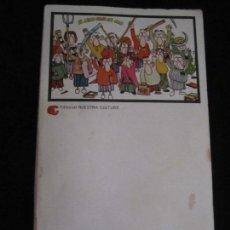 Libros de segunda mano: EL LIBRO ROJO DEL COLE ED. NUESTRA CULTURA 1979. ILUSTRACIONES DE ROMEU. Lote 87041404