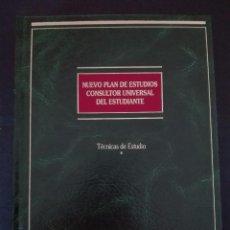 Libros de segunda mano: TÉCNICAS DE ESTUDIOS . Lote 95891431