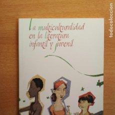 Libros de segunda mano: LA MULTICULTURALIDAD EN LA LITERATURA INTANTIL Y JUVENIL - FUNDACIÓN GERMÁN SÁNCHEZ RUIPÉREZ. Lote 98840447