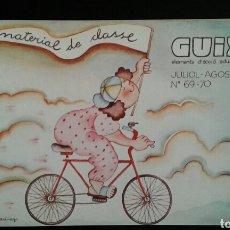 Libros de segunda mano: GUIX. ELEMENTS D'ACCIÓ EDUCATIVA.. Lote 103781742