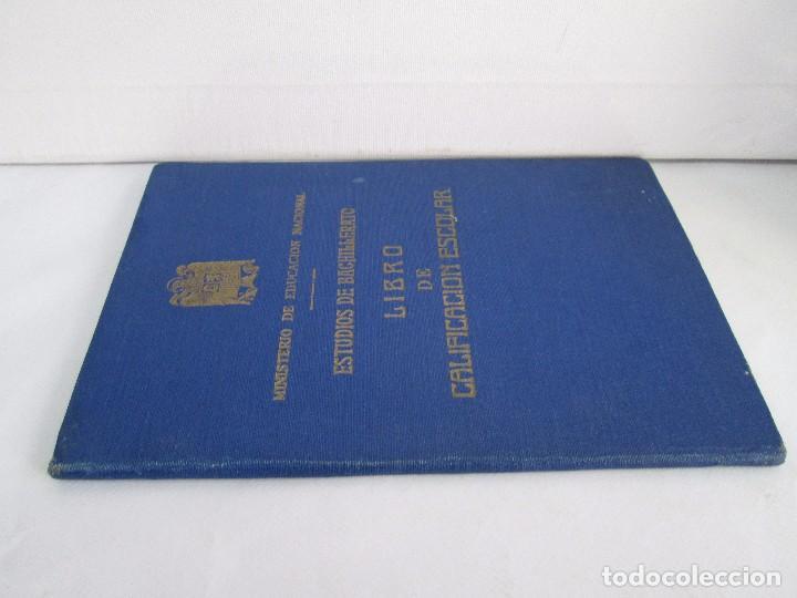 Libros de segunda mano: LIBRO DE CALIFICACION ESCOLAR. FRANCISCA MONTERO PÉREZ. ESTUDIOS DE BACHILLERATO.1943/49. - Foto 2 - 108442719