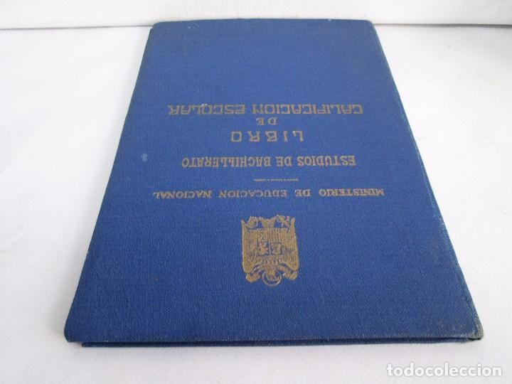 Libros de segunda mano: LIBRO DE CALIFICACION ESCOLAR. FRANCISCA MONTERO PÉREZ. ESTUDIOS DE BACHILLERATO.1943/49. - Foto 5 - 108442719