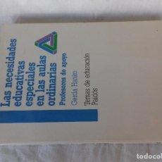 Libros de segunda mano: LAS NECESIDADES EDUCATIVAS ESPECIALES EN LAS AULAS ORDINARIAS-GERDA HANKO-PAIDOS 1993. Lote 113201327