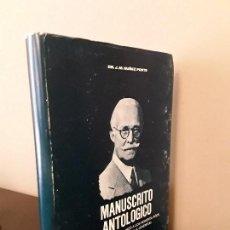 Libros de segunda mano: MANUSCRITO ANTOLOGICO - NUÑEZ PONTE - VENEZUELA. Lote 118053083