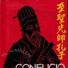 Libros de segunda mano: CONFUCIO EDUCADOR (J. KUNG-KOAN 1965) SIN USAR. Lote 131328974