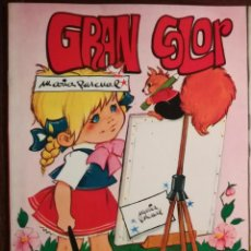 Libros de segunda mano: GRAN COLOR DIBUJOS MARÍA PASCUAL GAMA 1985 PARA COLOREAR PINTAR Y DIBUJAR NUEVO. Lote 139789218