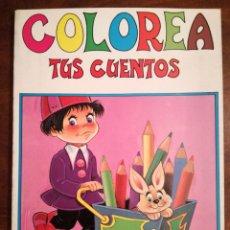 Libros de segunda mano: ALADINO-EL GIGANTE FANFARRÓN-COLOREA TUS CUENTOS ALTALBE MIS AMIGUITOS Nº 20 1988 NUEVO. Lote 139808018