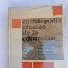 Libros de segunda mano: ENCICLOPEDIA TÉCNICA DE LA EDUCACIÓN I - SANTILLANA - 1970 TOMO 1. Lote 141461578