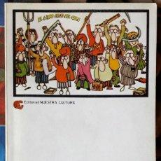 Libros de segunda mano: EL LIBRO ROJO DEL COLE. Lote 152784178
