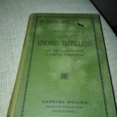 Libros de segunda mano: - 1912 - MANUEL VIDAL, GABRIEL MOLINA. Lote 153607797