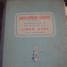 Libros de segunda mano: ENCICLOPEDIA ESTUDIO LIBRO AZUL - PORTAL DEL COL·LECCIONISTA *****. Lote 154256978