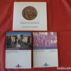 Libros de segunda mano: LOTE 100 Y 125 ANIVERSARIO COLEGIO SAN ESTANISLAO DE KOSTKA EN MÁLAGA. Lote 155238298